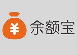 """支付宝余额宝520公布发布""""合攒""""作用,能够 和目标一起存钱_开淘网"""