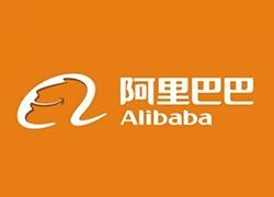 2020全世界供应链管理25强:阿里巴巴网第七、想到第十五_开淘网