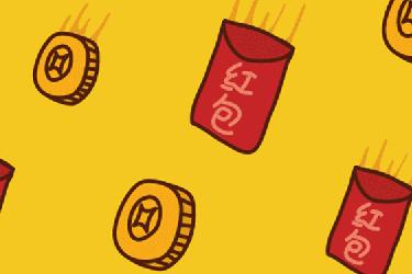 2020年618超级红包结算规则是什么?