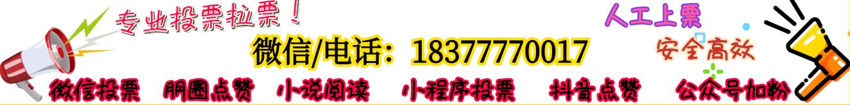 微信图片_20200619182657.png