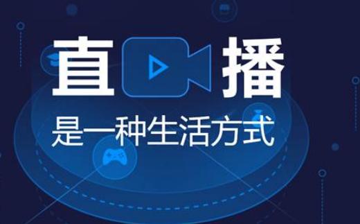 生意通淘宝京东流量互刷软件