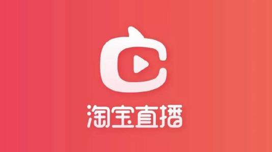 """淘宝直播间发布""""抢险救灾会员专区"""":协助损伤公司加血_开淘网"""