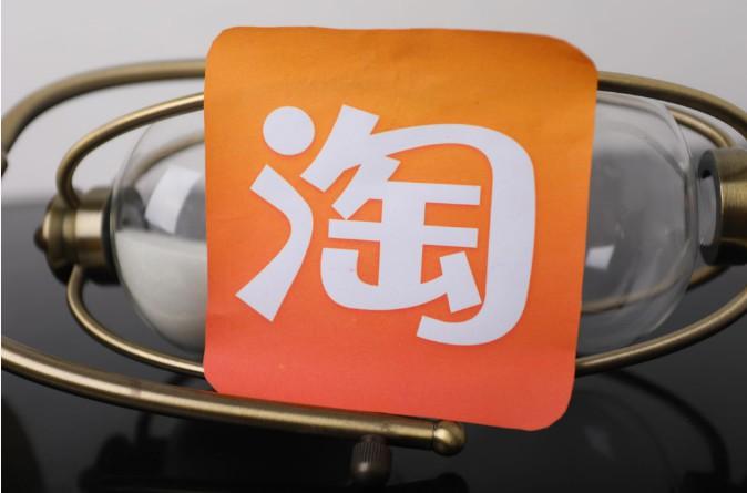 怎样才能做好网店运营推广_淘享易电商论坛_礼品空包代发