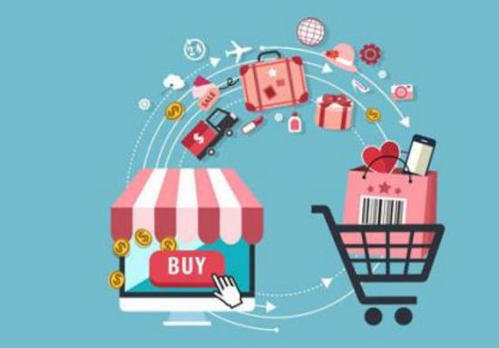 网店转让平台交易都有什么优势?