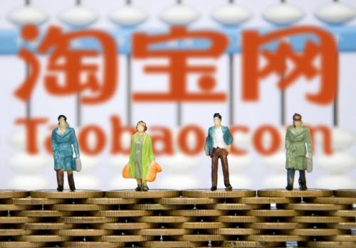 2020淘宝天猫618店肆运营总结_淘享易电商论坛_淘宝刷单