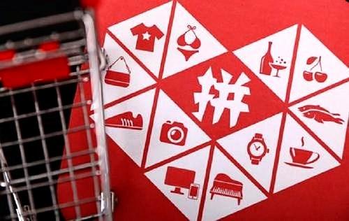 拼多多店群店铺标签在哪里设置?