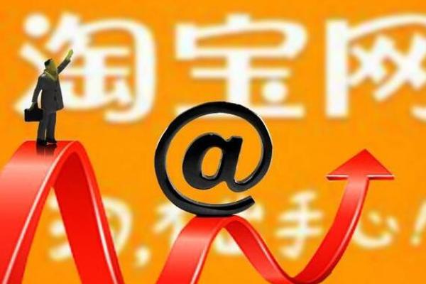 2021最新拉爆手淘推荐访客玩法万能公式