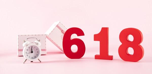 618淘宝活动报名要求是什么?买家如何准备?