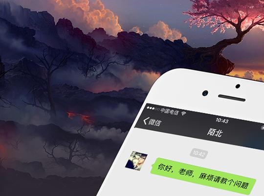 wx-tanchuang